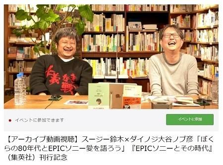f:id:Makotsu:20211023211827j:plain
