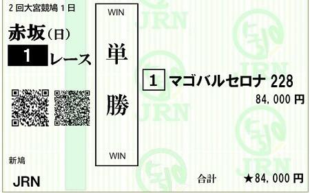 f:id:Makotsu:20211024202529j:plain