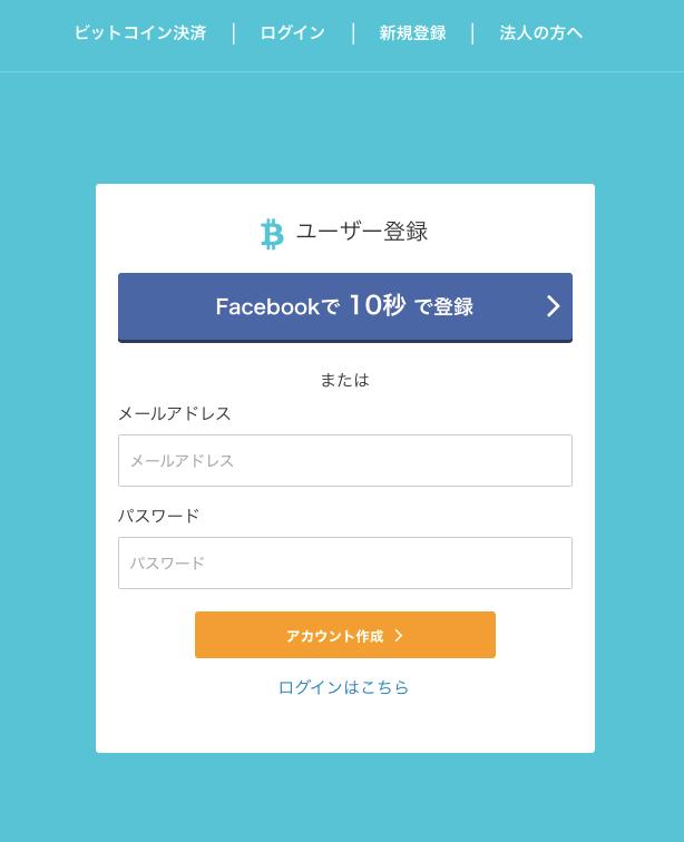 f:id:Makushifu:20170430011648p:plain