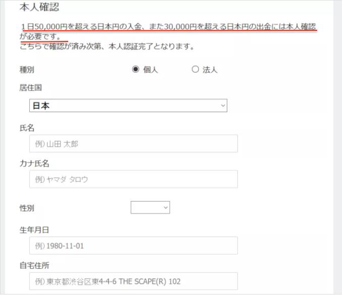 f:id:Makushifu:20170430012033p:plain