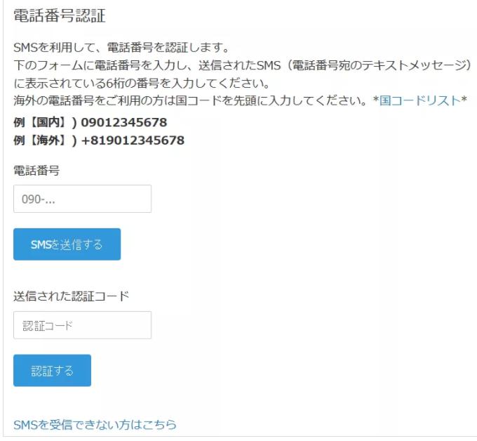 f:id:Makushifu:20170430012112p:plain