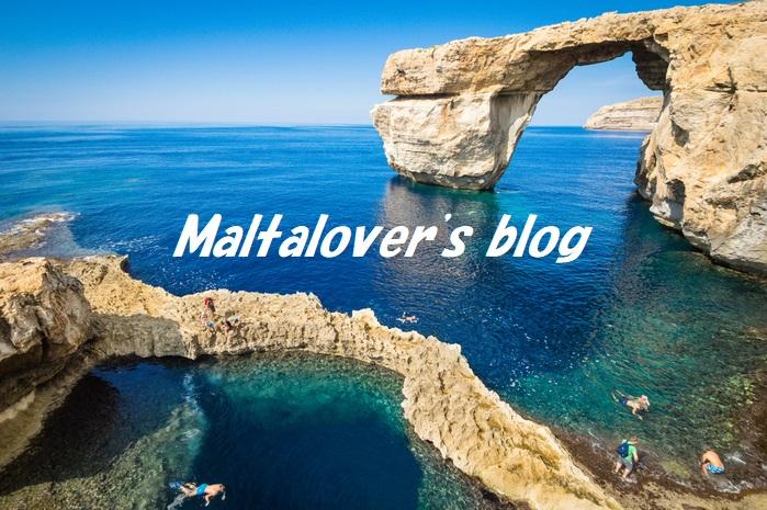 f:id:Maltalover:20200523225929j:plain