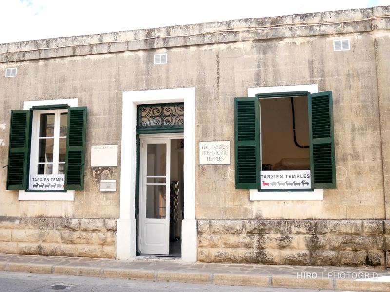 f:id:Maltalover:20200711220527j:plain