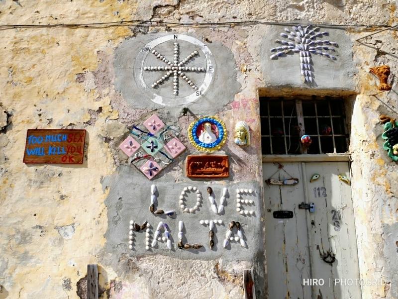 f:id:Maltalover:20200806210108j:plain