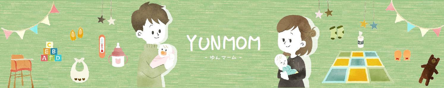 YUNMOM