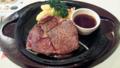 [食][ファミレス][ガスト]リブロースステーキ