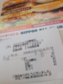 [食][マクドナルド][グラコロ]グラコロ ¥0