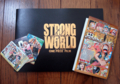 [ONE PIECE][STRONG WORLD]パンフレットと0巻