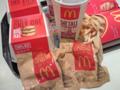 [食][マクドナルド]ビックマックのバリューセット