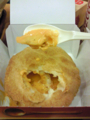 [食][KFC][ケンタッキー]エビ入りトマトクリームポットパイ