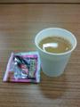 [ヤマダ電機][蚤の市]午後の紅茶とミニボールペン