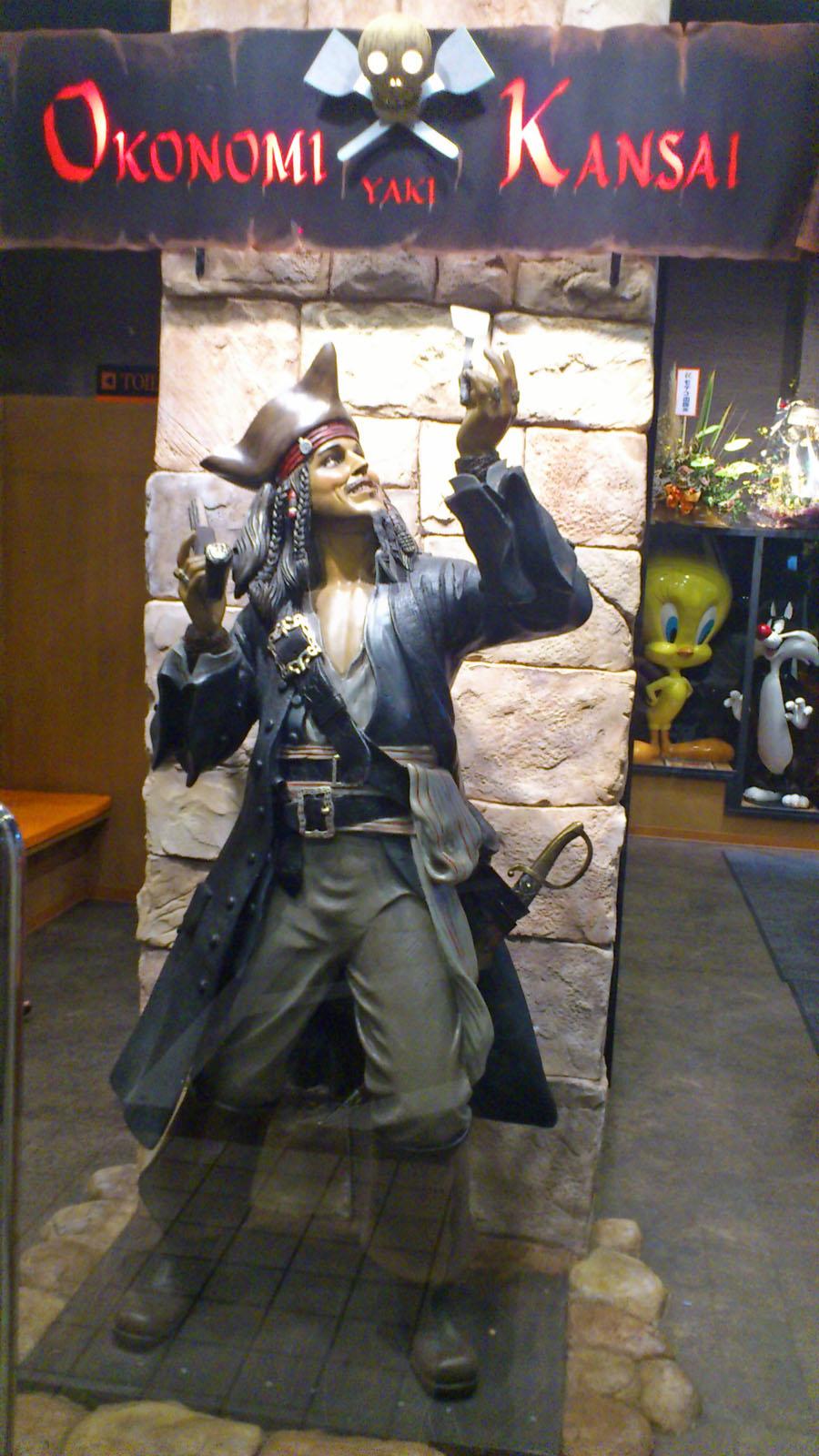 海賊船の船長さん?
