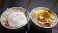 [食][KANSAI][もんじゃ]とろろ醤油もんじゃとチーズカレーもんじゃ