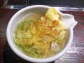 [食][KANSAI][お好み焼き]和風おだしのあさりいかお好み焼き