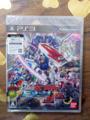 [PS3][ゲーム][GUNDAM][ガンダム]機動戦士ガンダム EXTREME VS.