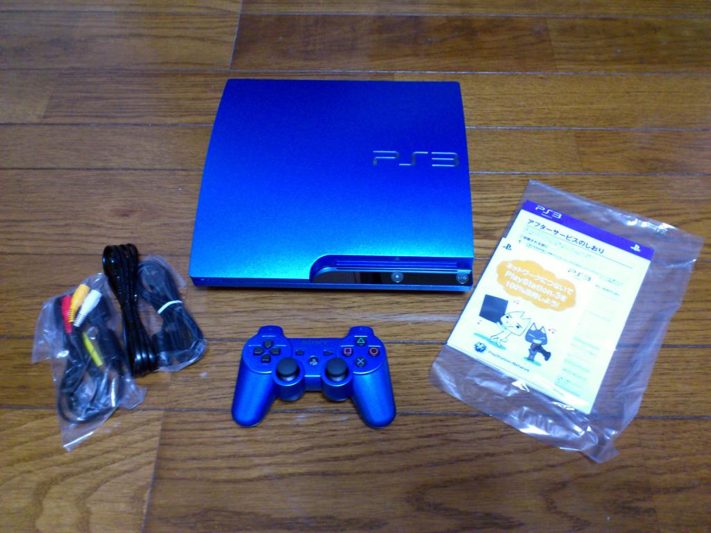 PS3本体と付属品