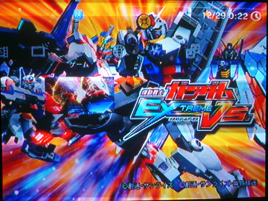 機動戦士ガンダム EXTREME VS. 起動前