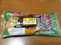 [食][ヤマザキ][パン][焼きまんじゅう]焼きまんじゅう風パン