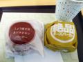 [食][ロッテリア]しょうゆマヨタツタチキンバーガーと絶品チーズバーガー