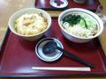 [食][うどん][山田うどん]かき揚げ丼セット