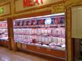 [食][食べ放題][すたみな太郎]肉コーナー