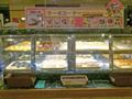 [食][食べ放題][すたみな太郎]ケーキコーナー