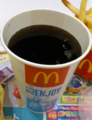 [食][マクドナルド]氷なしコーラ