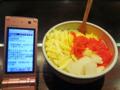 [食][KANSAI][お好み焼き]0円お好み焼き