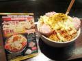 [食][KANSAI][もんじゃ]イベリコ豚のひき肉とパルメザンチーズを使ったカレーベビースターも