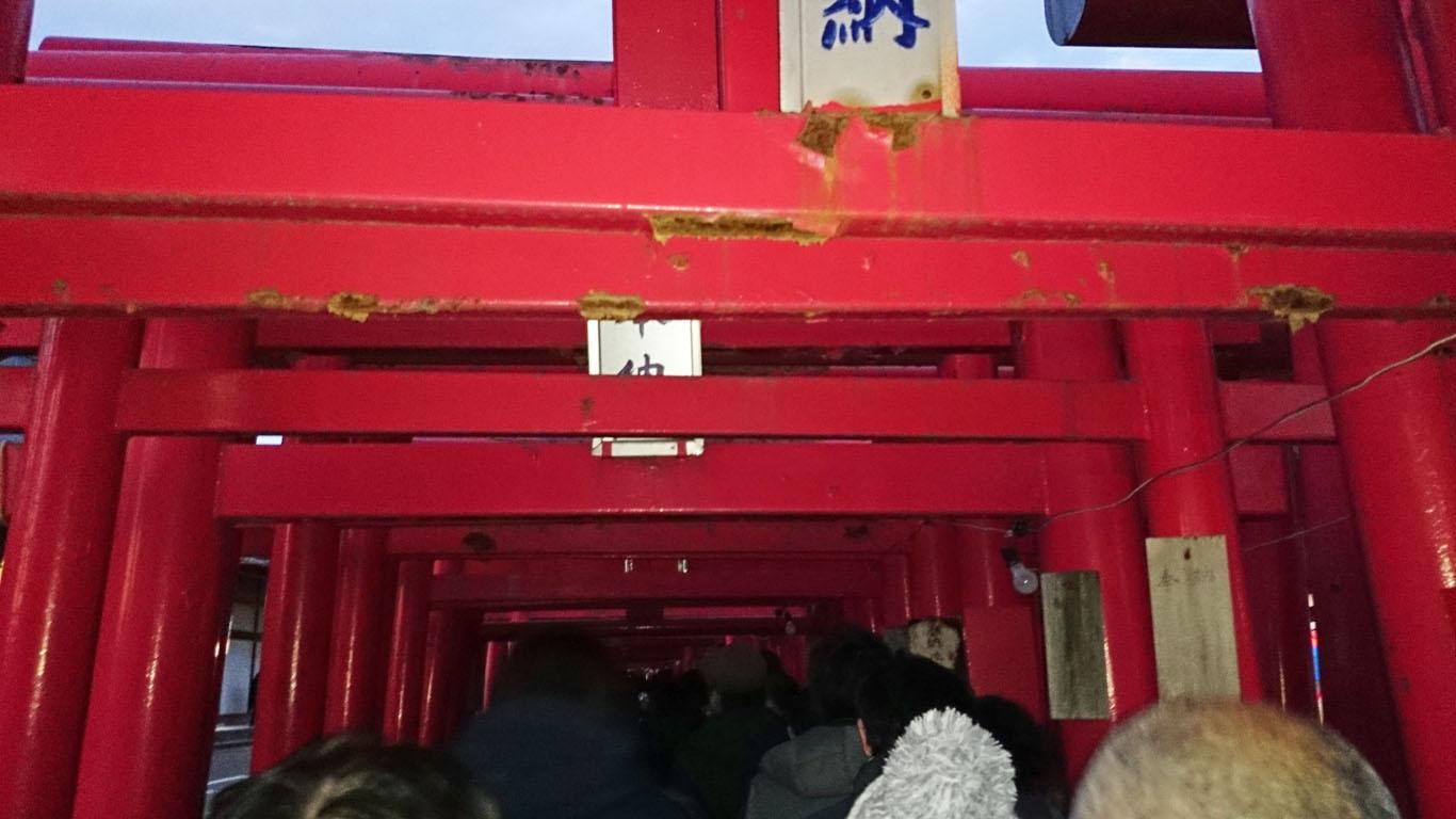 小泉稲荷神社 三列鳥居