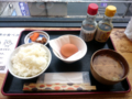 [食][醤遊王国]たまごかけご飯定食