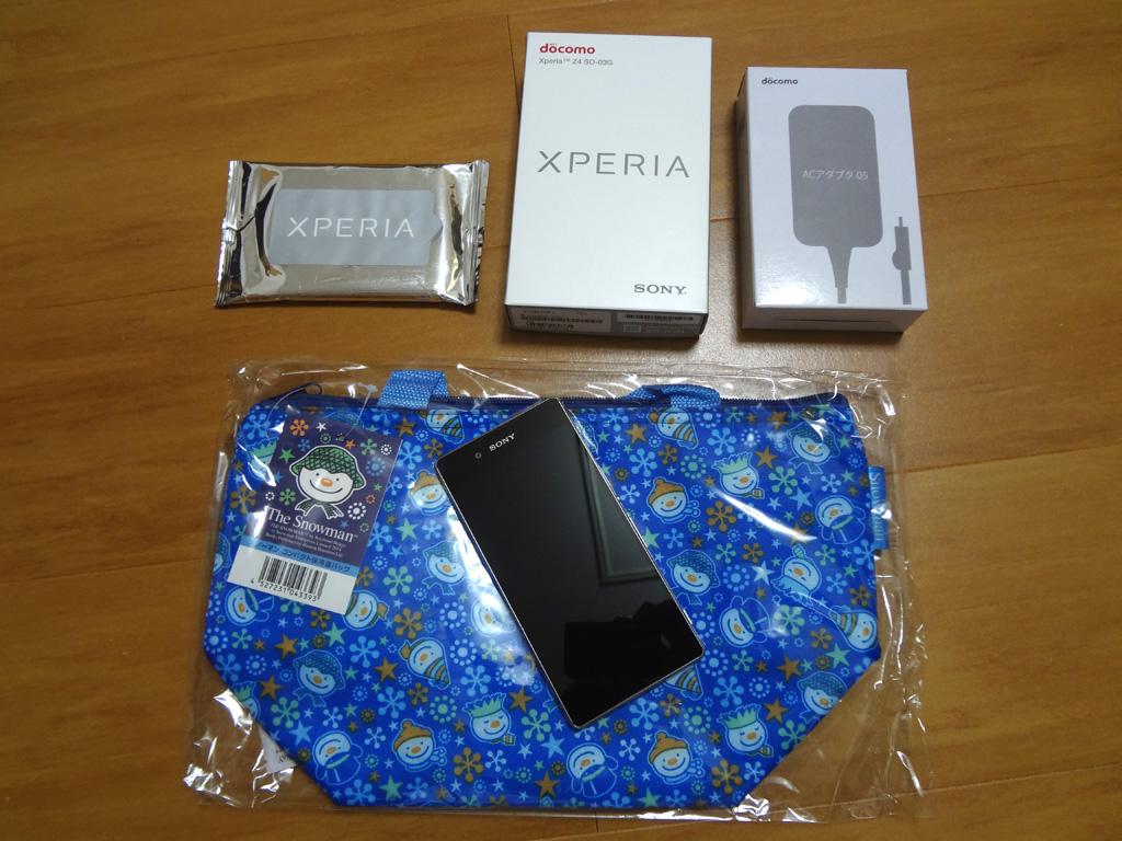 Xperia Z4 SO-03G