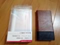 [スマホ][Xperia]Xperia Z4 手帳タイプ保護カバー