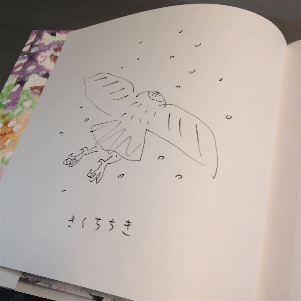 f:id:Mametsubu:20161203102543j:image