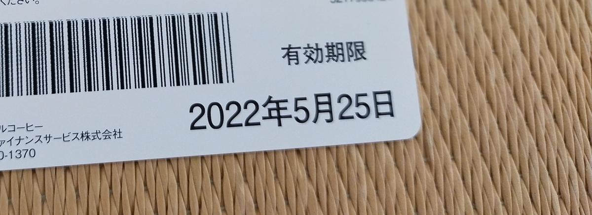 f:id:Mamin50:20210527064500j:plain