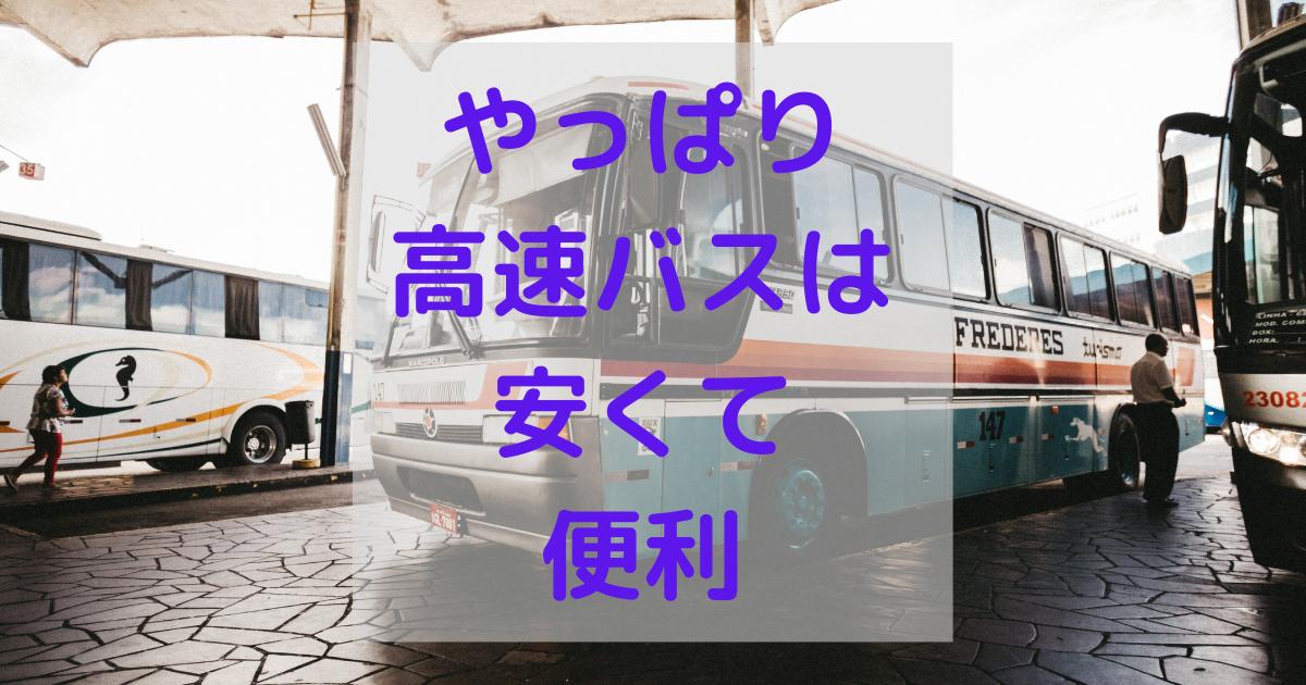f:id:Mamin50:20210531105306p:plain