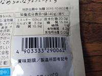 f:id:Manakawase:20201014162151j:plain