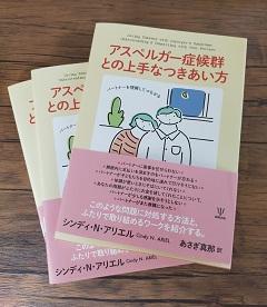 f:id:Manakawase:20210508184312j:plain