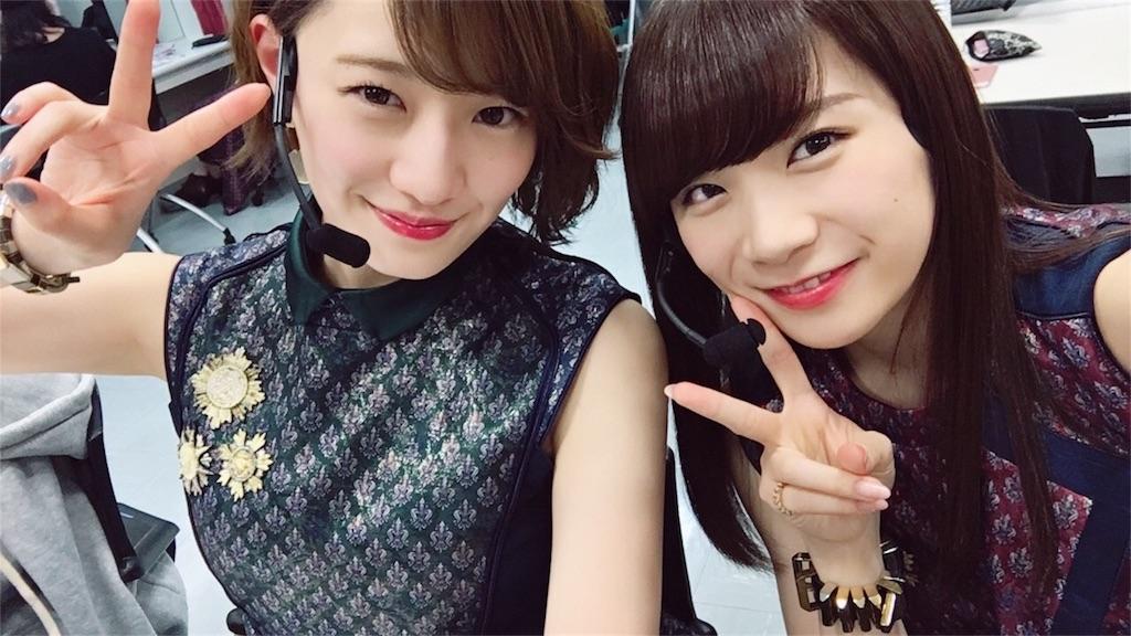 f:id:Manatsu_Zukkyun:20170319174340j:image