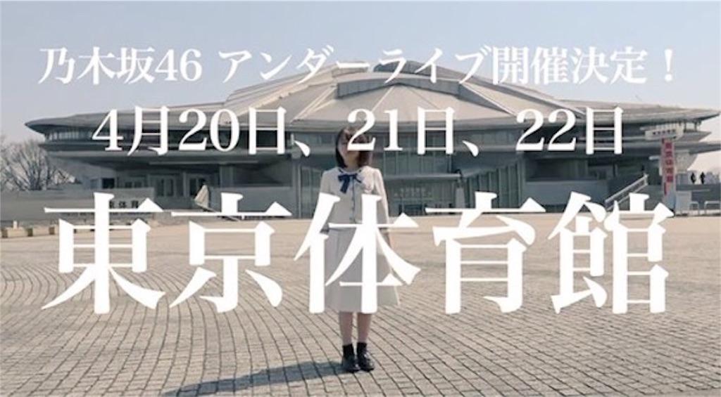 f:id:Manatsu_Zukkyun:20170322202033j:image