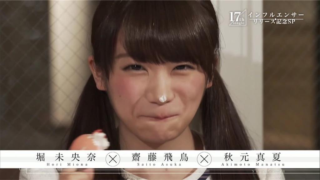f:id:Manatsu_Zukkyun:20170322205708j:image