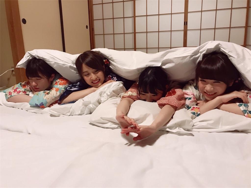 f:id:Manatsu_Zukkyun:20170419181048j:image