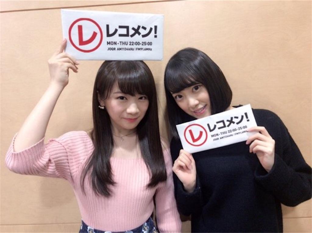 f:id:Manatsu_Zukkyun:20170420074128j:image