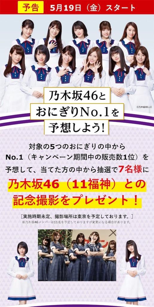 f:id:Manatsu_Zukkyun:20170429135004j:image