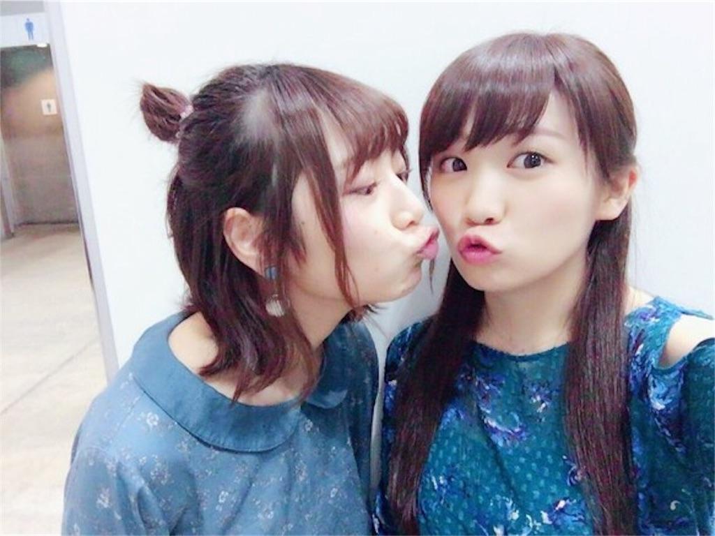 f:id:Manatsu_Zukkyun:20170501181130j:image