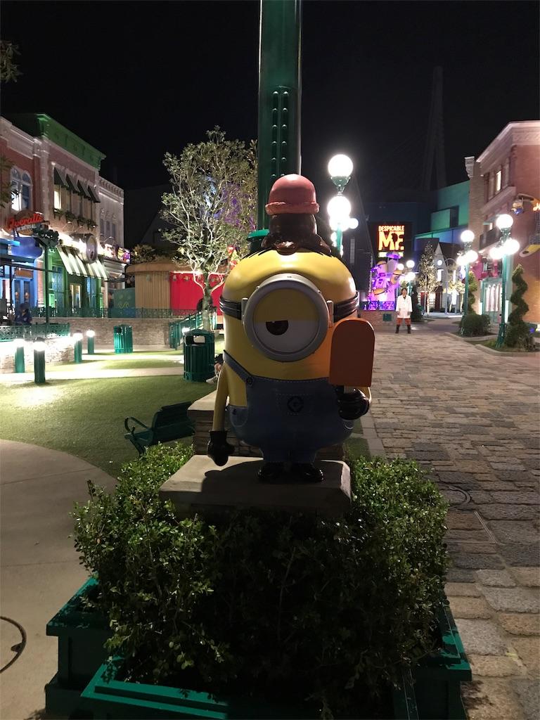f:id:Manatsu_Zukkyun:20170510204641j:image