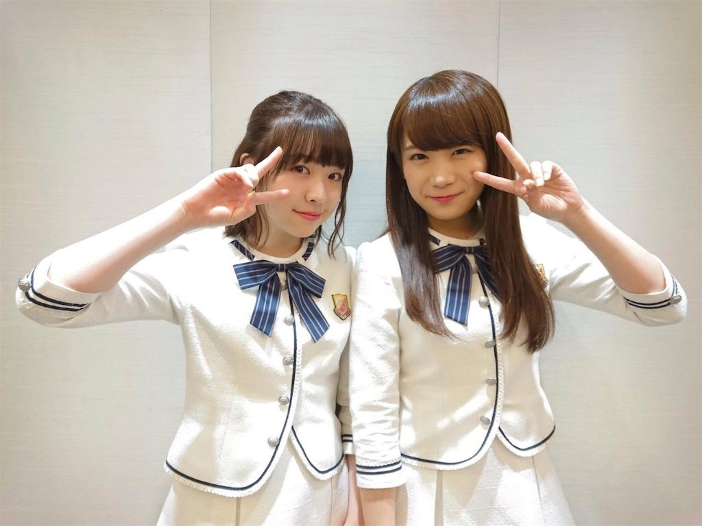 f:id:Manatsu_Zukkyun:20170603201522j:image