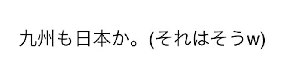 f:id:Manatsu_Zukkyun:20170610193509j:image