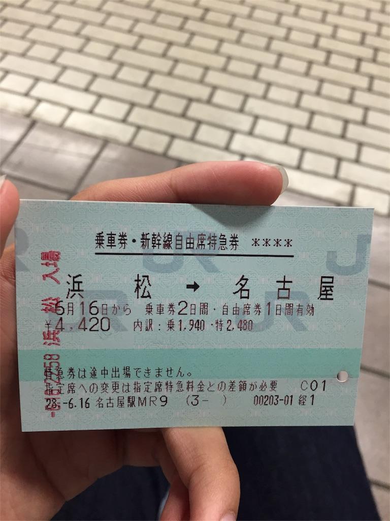 f:id:Manatsu_Zukkyun:20170617232752j:image