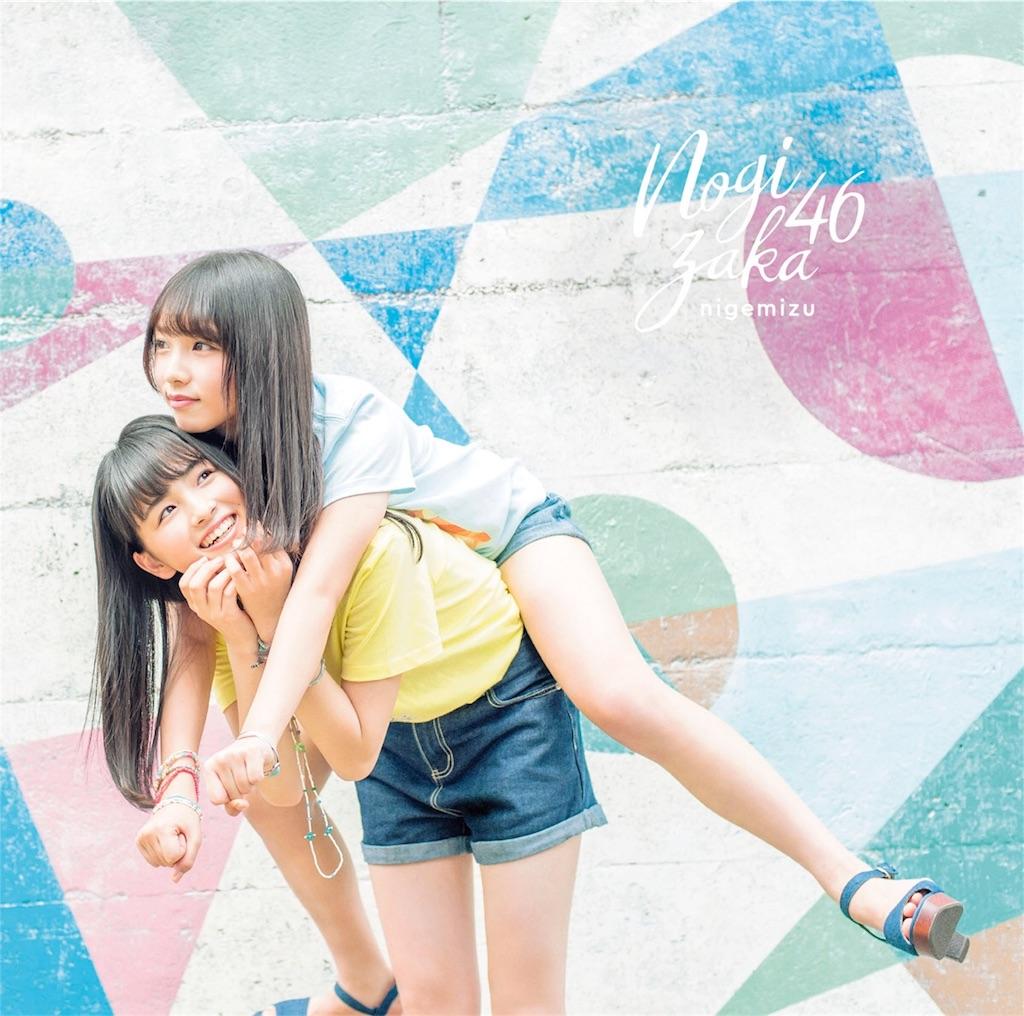 f:id:Manatsu_Zukkyun:20170716171611j:image